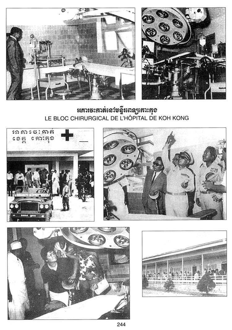All/history/Histoire/SangkumReastrNiyum/SangkumReastrNiyum/id1765/photo005.jpg