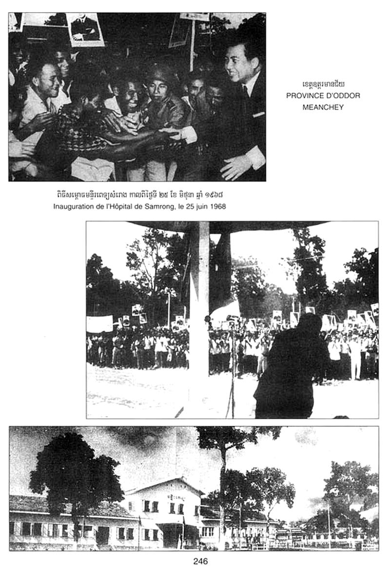 All/history/Histoire/SangkumReastrNiyum/SangkumReastrNiyum/id1765/photo007.jpg