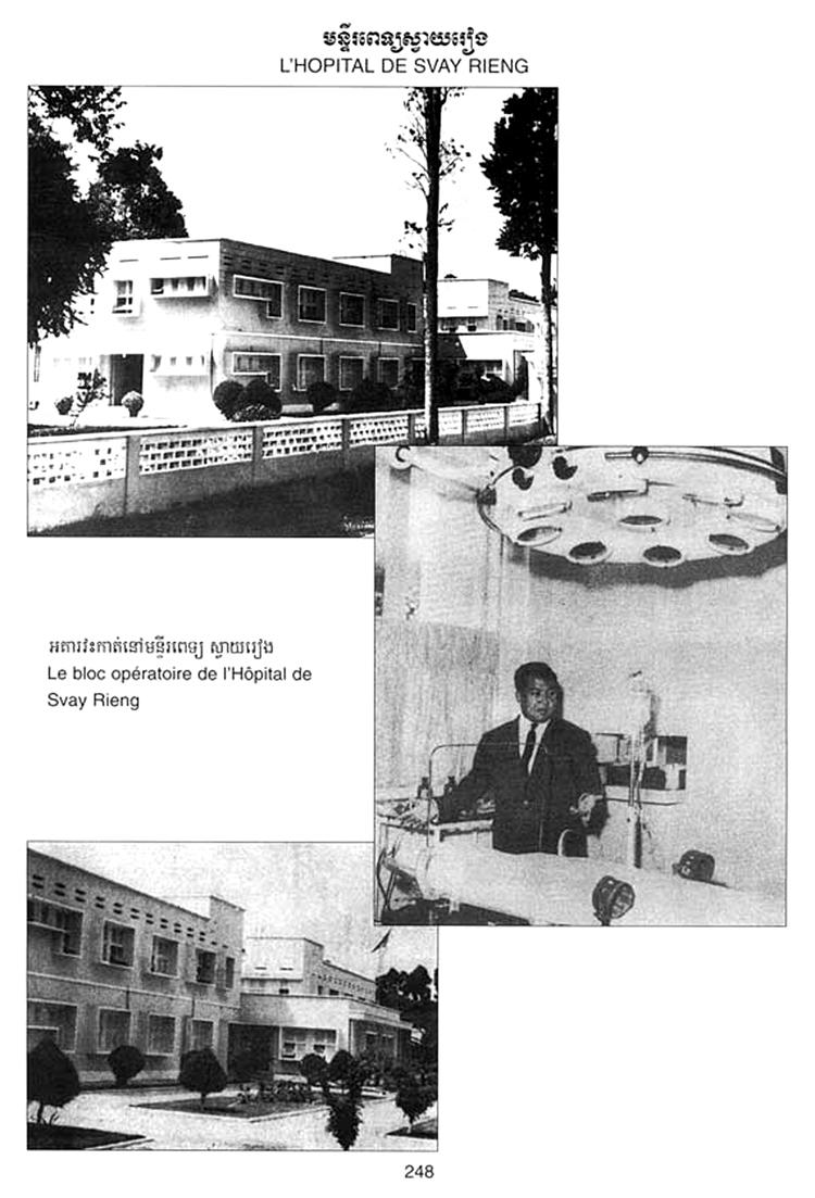 All/history/Histoire/SangkumReastrNiyum/SangkumReastrNiyum/id1768/photo003.jpg
