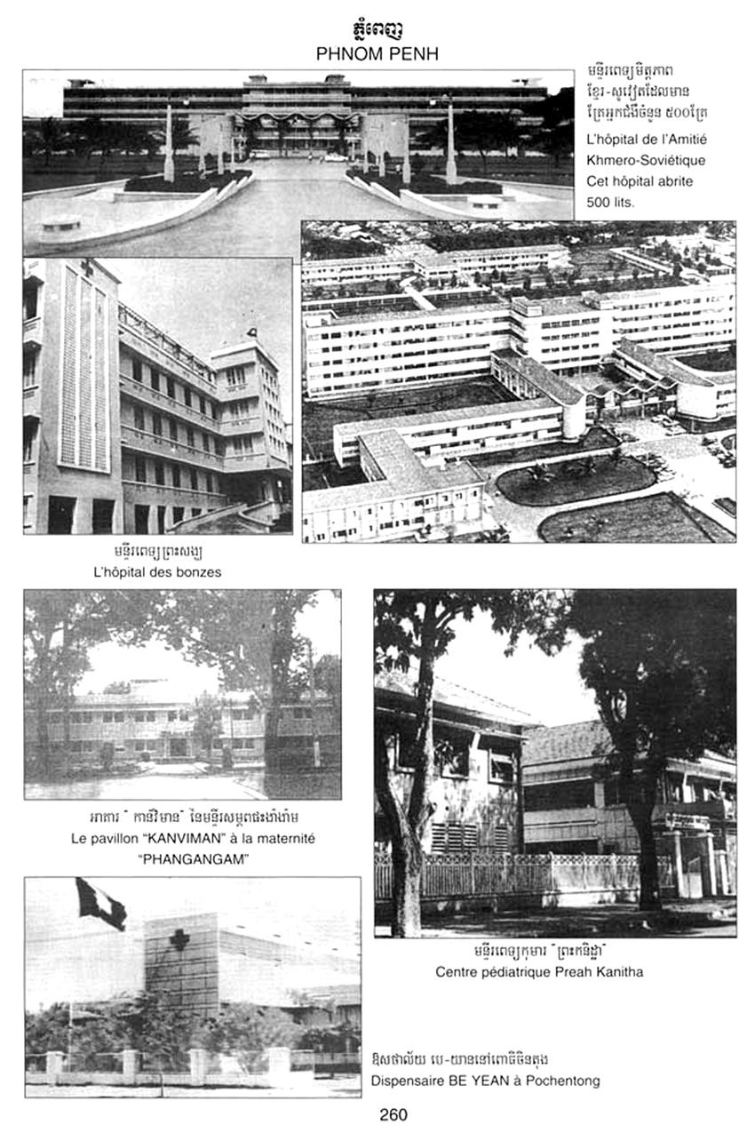 All/history/Histoire/SangkumReastrNiyum/SangkumReastrNiyum/id1774/photo005.jpg