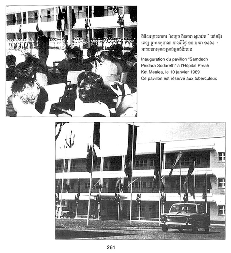 All/history/Histoire/SangkumReastrNiyum/SangkumReastrNiyum/id1774/photo006.jpg