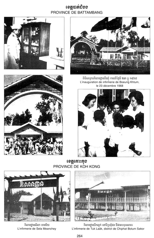 All/history/Histoire/SangkumReastrNiyum/SangkumReastrNiyum/id1777/photo003.jpg