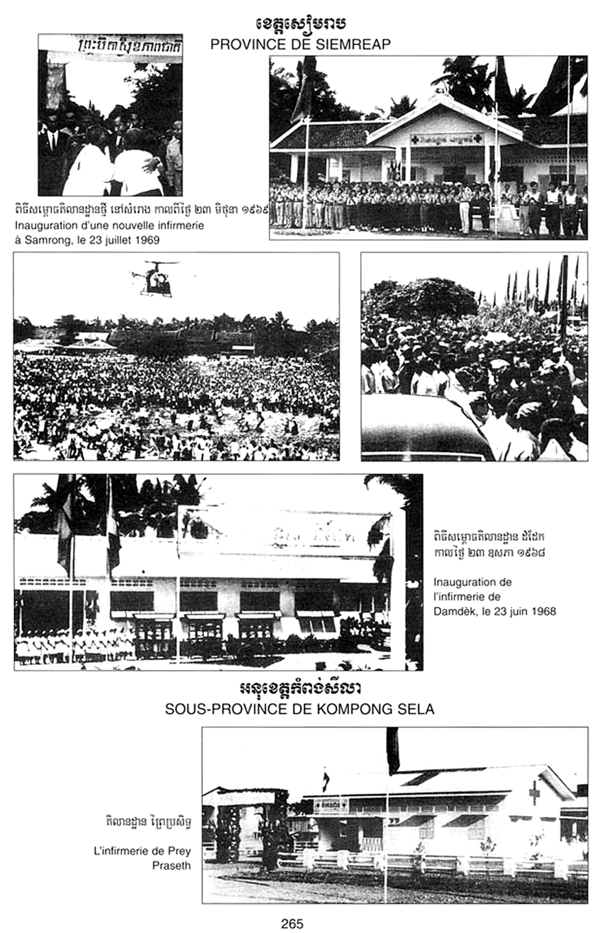 All/history/Histoire/SangkumReastrNiyum/SangkumReastrNiyum/id1777/photo004.jpg