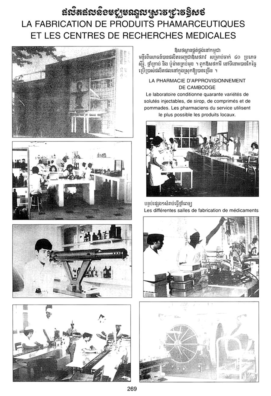 All/history/Histoire/SangkumReastrNiyum/SangkumReastrNiyum/id1780/photo002.jpg