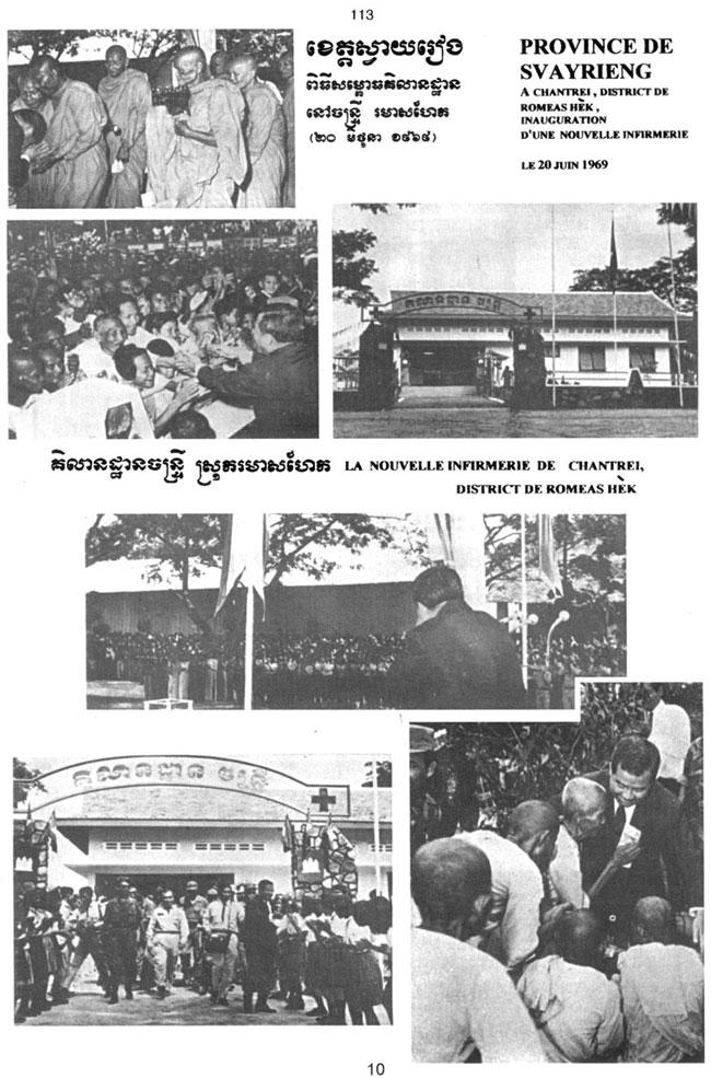All/photo/SangkumReastrNiyum/2009/Octobre/id90/photo011.jpg
