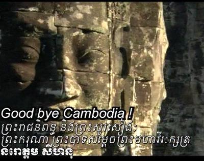 https://norodomsihanouk.info/All/singing/Image/good-bye-cabodia.jpg