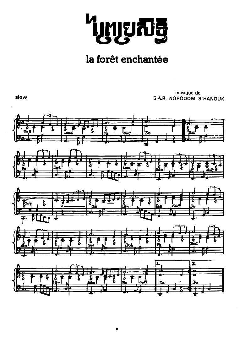 https://norodomsihanouk.info/All/song/lyric/Foret_Enchantee.jpg
