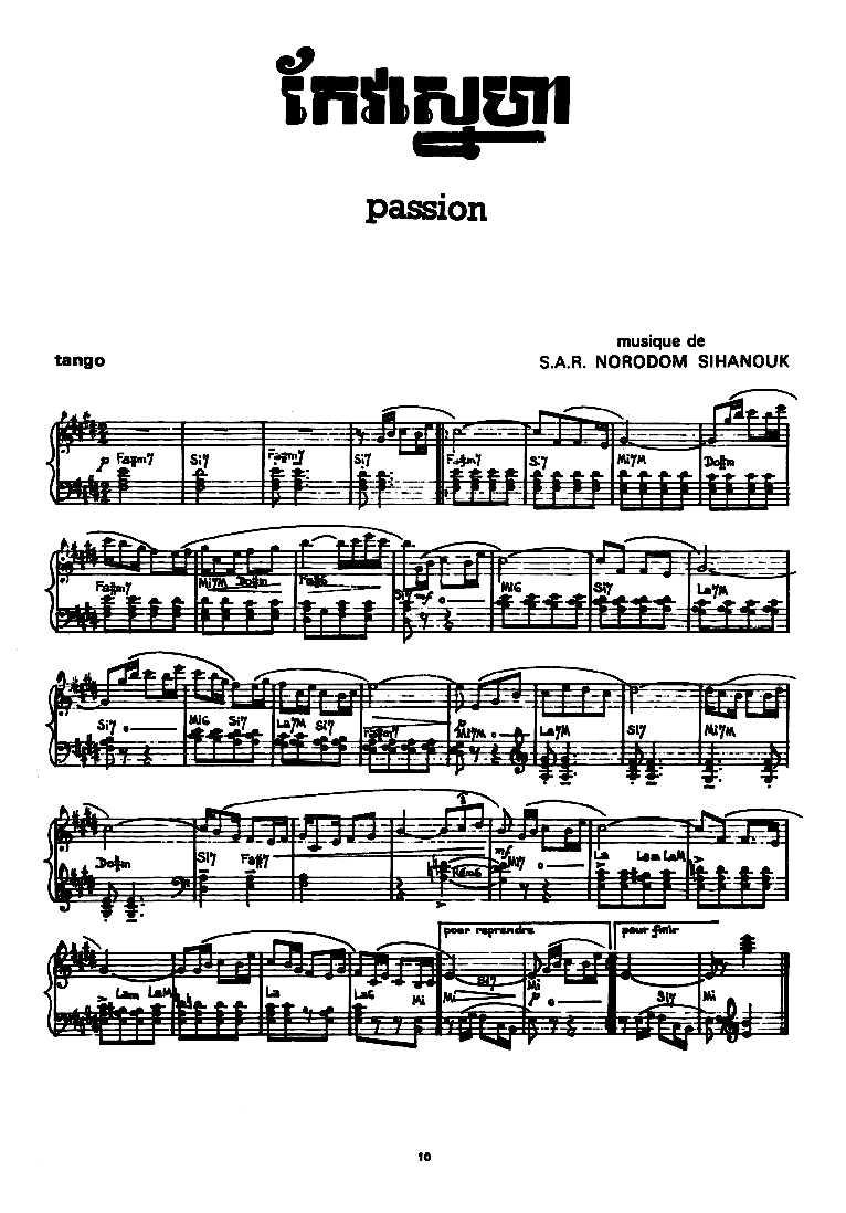 https://norodomsihanouk.info/All/song/lyric/Passion.jpg